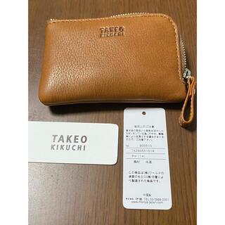 TAKEO KIKUCHI - TAKEO KIKUCHIタケオキクチ小銭入れ ラウンドファスナー 本革茶新品
