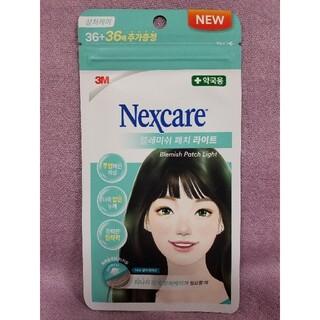 72枚3M Nexcare ネクスケア★ブレミッシュ パッチライト × 1袋(パック/フェイスマスク)
