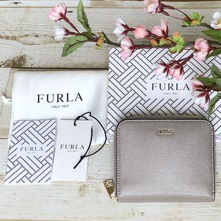 Furla - FURLA BABYLON 二つ折り財布