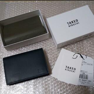 TAKEO KIKUCHI - 【お値下げ】タケオキクチ 名刺入れ カードケース