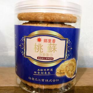 ※ 桃酥 クッキー