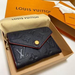 LOUIS VUITTON - 【新品 箱付き】Louis Vuitton ポルトフォイユ・ヴィクトリーヌ