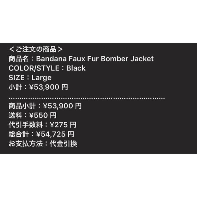 Supreme(シュプリーム)のBandana Faux Fur Bomber Jacket Supreme メンズのジャケット/アウター(ブルゾン)の商品写真