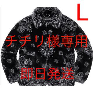 Supreme - Bandana Faux Fur Bomber Jacket Supreme