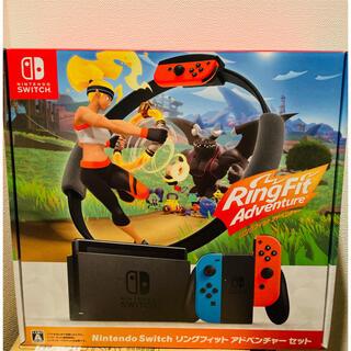 Nintendo Switch - 【新品未開封!】ニンテンドースイッチ リングフィット アドベンチャー セット