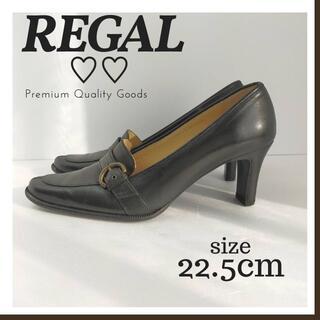 REGAL - リーガル REGAL パンプス 黒 レザー サイズ22.5cm レザー