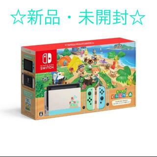 Nintendo Switch - 新品♡未使用 Nintendo Switch あつまれどうぶつの森セット