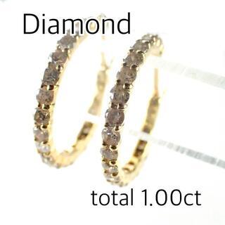 ダイヤモンド 1.00ct K18YG エタニティ フープ ピアス