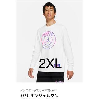 ナイキ(NIKE)のパリサンジェルマン ロンT 2XL ジョーダン シュプリーム NIKE PSG(Tシャツ/カットソー(七分/長袖))