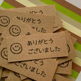 60枚★ありがとうございましたシール(カード/レター/ラッピング)