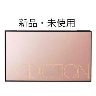 ADDICTION - 【希少品】【非売品】ADDICTION リミテッドエディションコンパクトII