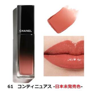 CHANEL - 【日本未発売】CHANEL ルージュアリュールラック 61