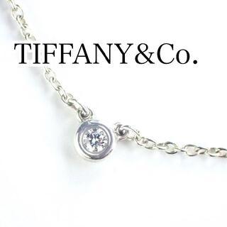 Tiffany & Co. - ティファニー TIFFANY ダイヤ バイザヤード ネックレス シルバー