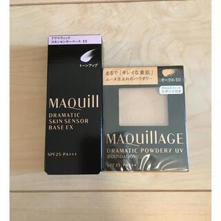 マキアージュ(MAQuillAGE)のマキアージュドラマティックパウダリーオークル10 スキンセンサーベース(化粧下地)