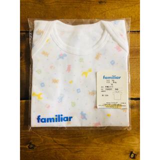familiar - 新品未開封 ファミリア 半袖シャツ