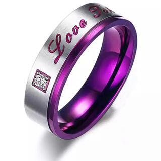 Syukoring 刻印入り紫リング(リング(指輪))