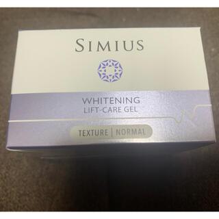【専用】シミウス薬用ホワイトニングリフトケアジェル 60g(オールインワン化粧品)