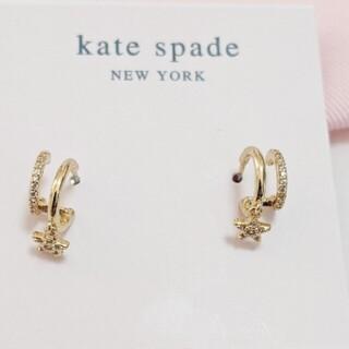 kate spade new york - 【新品】kate spade ケイトスペード ピアス スター 星 ゴールド 両耳