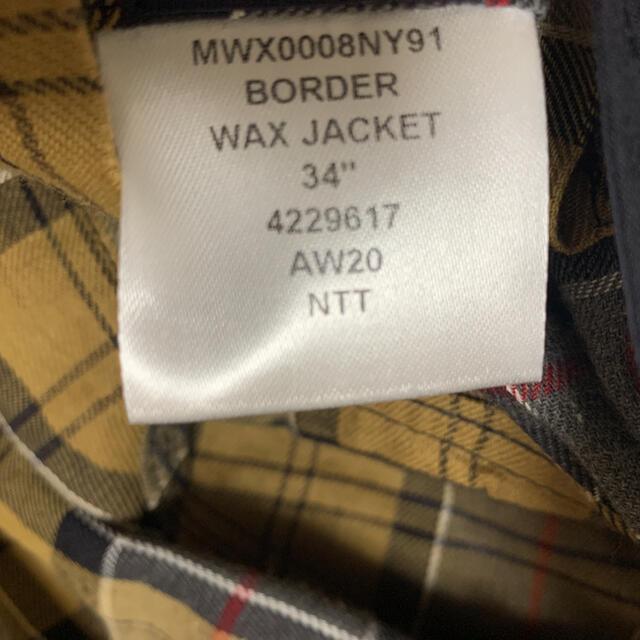 Barbour(バーブァー)の【美品】Barbour border ネイビー 34 メンズのジャケット/アウター(ステンカラーコート)の商品写真