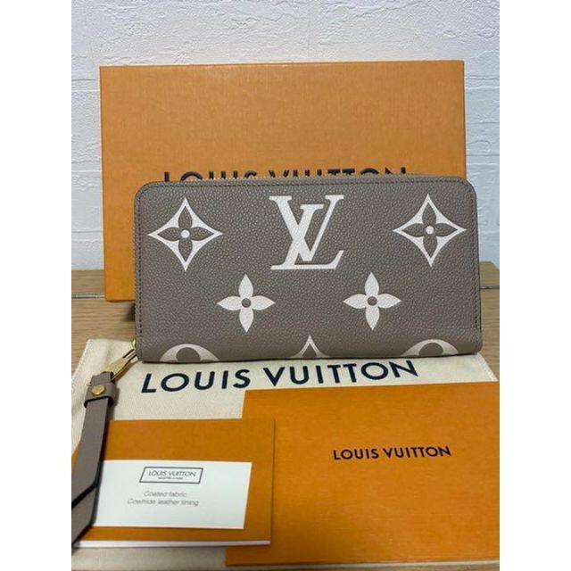 LOUIS VUITTON(ルイヴィトン)のルイヴィトン ジッピーウォレット モノグラム アンプラント レディースのファッション小物(財布)の商品写真