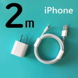 アイフォーン(iPhone)のiPhone lightning cable アダプター 充電器(バッテリー/充電器)
