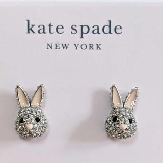 kate spade new york - 【新品】kate spade NEW YORK ケイトスペード ピアス バニーラ