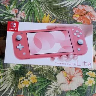 NintendoSwitchlite コーラルピンク