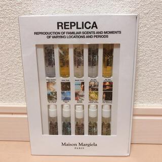 Maison Martin Margiela - メゾンマルジェラ レプリカ ディスカバリーセット 香水 2ml 10本セット