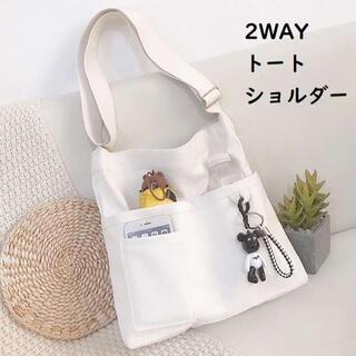 ★新品送料無料★ 白 キャンバス ショルダーバッグ a4 トートバッグ