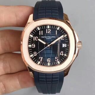 パテックフィリップ(PATEK PHILIPPE)の★★即購入OK!★★★パテックフィリップ▼▼メンズ腕時計▼7(腕時計(アナログ))