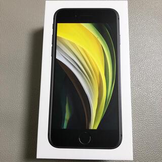 アップル(Apple)のiPhone SE  64 GB SIMフリー ブラック (スマートフォン本体)