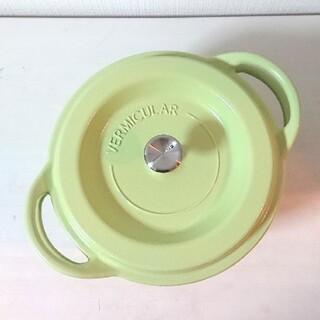 バーミキュラ(Vermicular)のバーミキュラ オーブンポット ラウンド 18センチ パールグリーン(鍋/フライパン)