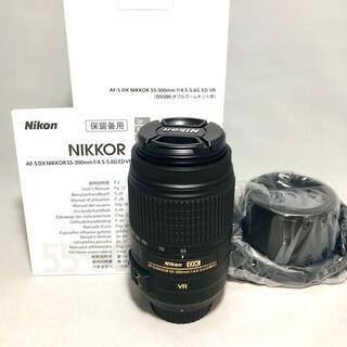 ニコン(Nikon)の未使用級 Nikon AF-S DX 55-300mm  ED VR 美品(レンズ(ズーム))