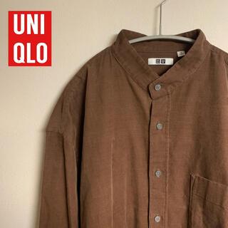 UNIQLO - UNIQLO U ユニクロユー コーデュロイ バンドカラー シャツ ブラウン