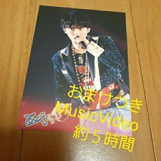 Kis-My-Ft2 - キスマイLIVE TOUR 2020 To-y2 BIGポストカード藤ヶ谷大輔