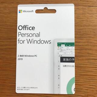 Microsoft - MicrosoftOffice 2019