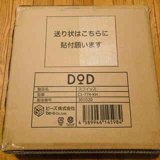 ドッペルギャンガー(DOPPELGANGER)のDOD(ディーオーディー) スゴイッス 高さ調整 4段階(テーブル/チェア)