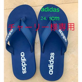 アディダス(adidas)のadidasアディダスEASY FLP SANDALビーチサンダル24.5cm(ビーチサンダル)
