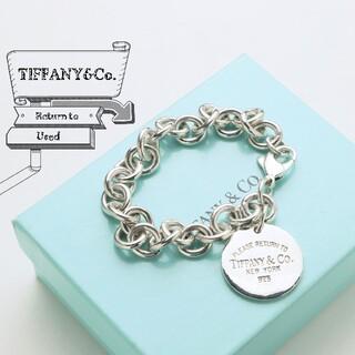 Tiffany & Co. - 研磨仕上げ ティファニー ヴィンテージ リターントゥ ラウンドタグ ブレスレット