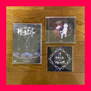 限定‼︎ レペゼン地球 解散ライブDVD アルバムCD ステッカー