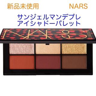 NARS - NARS ナーズ アイシャドウ 新作