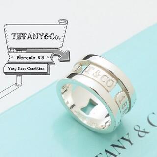 Tiffany & Co. - 新品仕上げ TIFFANY ティファニー エレメント リング 指輪 9号