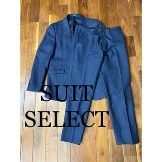 SUIT SELECTスーツセレクトジャケットパンツ ツーピースセットアップ