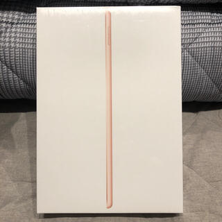iPad - 新品未開封 iPad 第8世代 32GB ゴールド MYLC2J/A