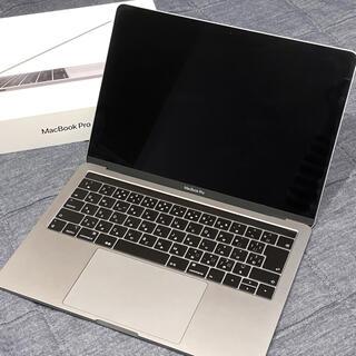 Apple - Apple MacBook Pro 13.3 Mid 2019 128GB