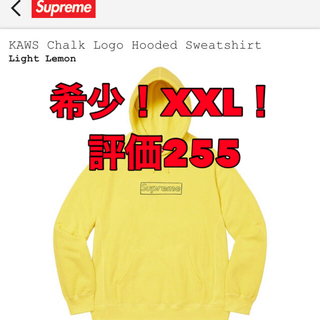 Supreme - 【XXL】supreme KAWS Chalk Logo Hooded