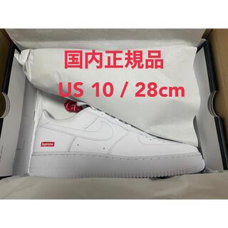 Supreme - 送料込み! Supreme/Nike Air Force 1 Low  28.0