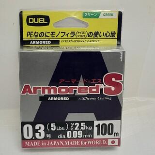 送料無料!DUELデュエル/ARMORED S/アーマードS/グリーン/0.3号(釣り糸/ライン)