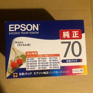 EPSON - EPSON エプソン純正インクカートリッジ IC6CL70
