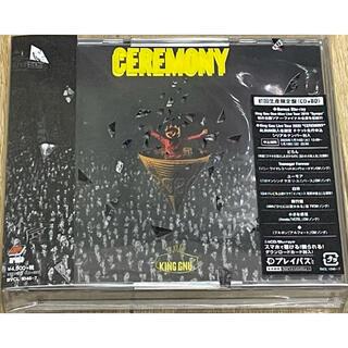 ソニー(SONY)のKing Gnu 初回限定盤 CEREMONY(ポップス/ロック(邦楽))